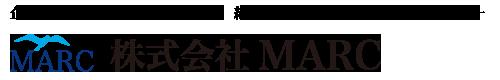 沖縄 人材育成 セミナー 人材育成センター 株式会社MARC マーク